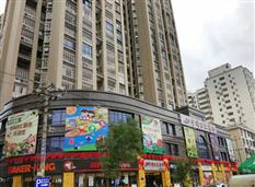 中万博manbetx官网网址超市安溪火车站店