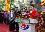 热烈庆祝中万博manbetx官网网址仙游商场12月18日盛大开业