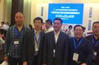陈总裁应邀参加2015年全国民营经济发展合作促进大会