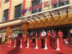 中万博manbetx官网网址超市漳州金峰店8月23日盛大开业!