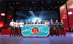 中万博manbetx官网网址漳州港项目品牌招商发布会圆满成功!
