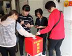 中万博manbetx官网网址涂门店举行母亲健康1+1募捐活动