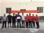 中万博manbetx官网网址泉秀店参加东美社区党建拔河比赛