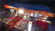 中万博manbetx官网网址永春商场
